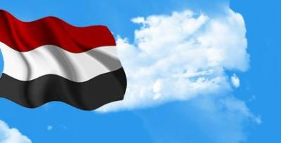 نتيجة بحث الصور عن وحدة اليمن